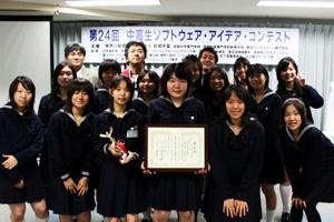 鎌倉女学院高等学校